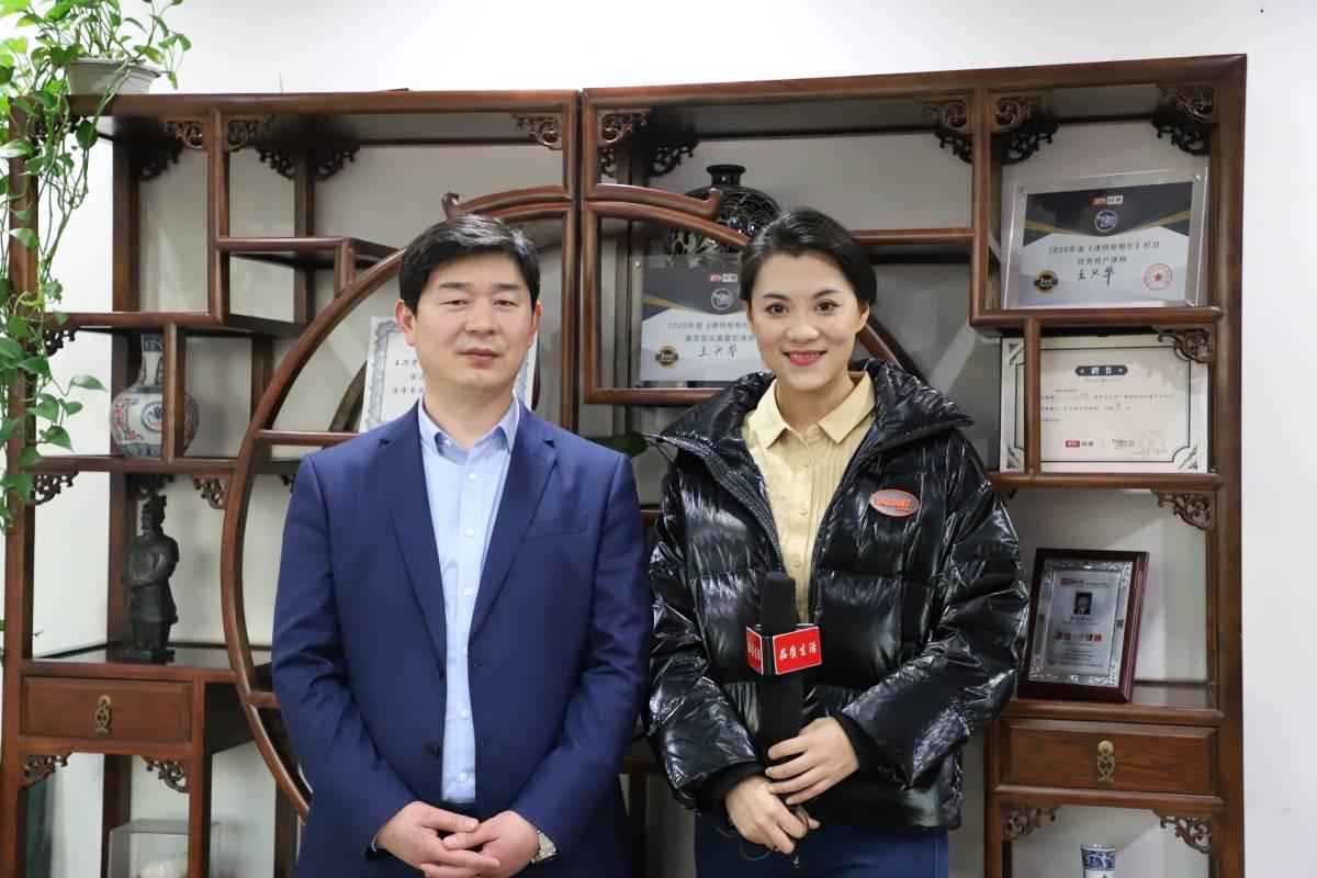 北京京云律师事务所王兴华律师受邀《品质生活》栏目