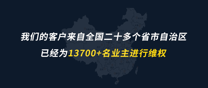 中国房地产律师网