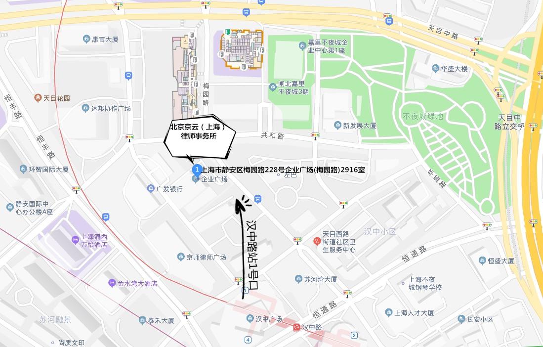 北京京云(上海)律师事务所