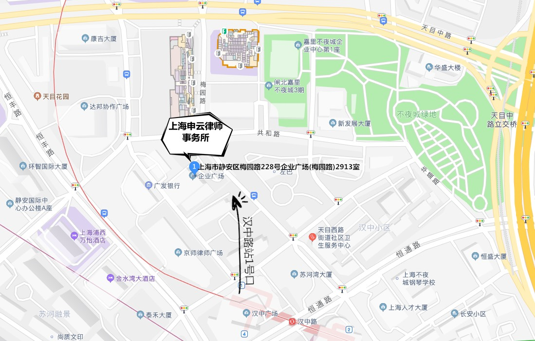上海申云律师事务所